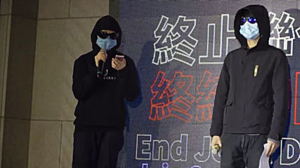 Hong Kong: Protesters call on UK to terminate Sino–British Joint Declaration