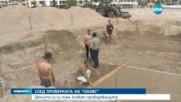 """Министерство на туризма: Концесионерът не е заличавал дюни в къмпинг """"Оазис"""""""