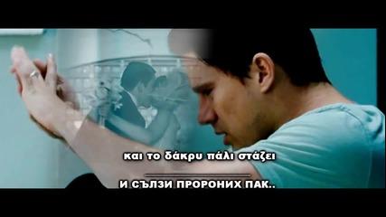 Убийствена Балада! - Сотис Воланис - Видях някоя,която прилича на теб