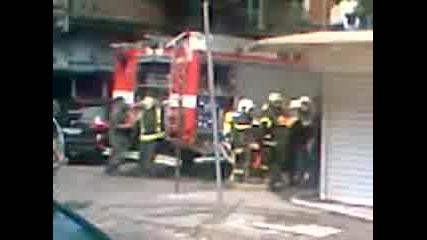 Пожар - София 02.09.2008г.