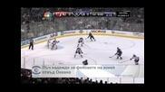 Лъч надежда за феновете на хокея отвъд Океана