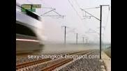 Най - Бързият Влак