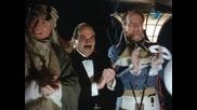 Случаите на Поаро / Аферата на бала на победата - Сериал Бг Аудио