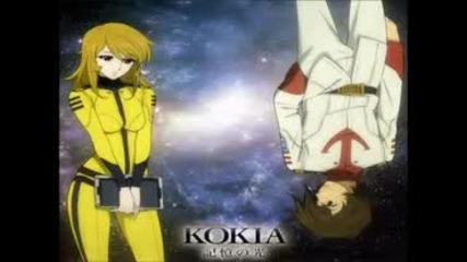 Kioku no Hikari- Kokia [eng Sub]