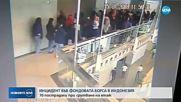 70 ранени при срутване на етаж в индонезийската фондова борса