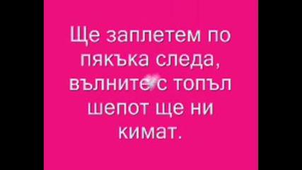 Оbичам те ! ;ss