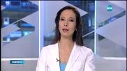 Новините на Нова (12.03.2015 - обедна)