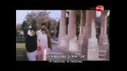 Bg// Main Pyar Karnewala Hoon ... //bg Subs
