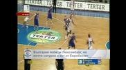 България победи Люксембург, но почти сигурно е аут от Евробаскет