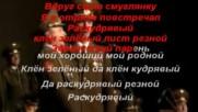 Red Russian Army Choir -smuglyanka Moldavanka