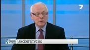 Телевизия 7 Акцент - Велизар Енчев - Френският либерализъм се провали 09. 01. 2015.