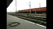 Товарен Влак + Авомотриса На Гара Arad