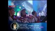 Стефан Лалчев - Не Знаеш