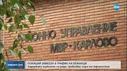 Полицай трафикант ограби и изостави шестима афганистанци в Карлово