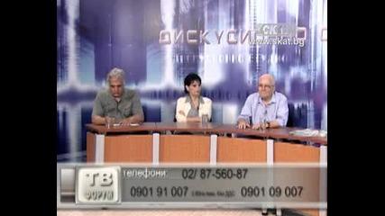 Любомир Вучков(д-р Димитров) доносничи по Скат