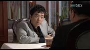 [бг субс] Bad Family - епизод 1 - 3/3