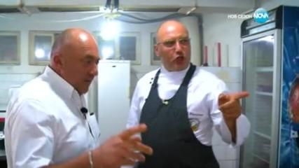 Кошмари в кухнята - Епизод 8 (18.04.2017) - Част 2