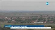 Повишени норми на серен диоксид във въздуха изплаши Гълъбово (ОБЗОР)