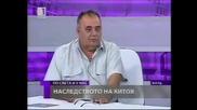 Георги Китов - Могиларят; Археология; Rip