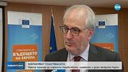 Европа обмисля такси за ползващите пластмасови продукти