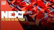 NEXTTV 016: Теглене на Награди