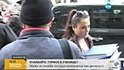 Марешки внася подписка за свикване на референдум