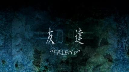 Death Note episode 14 [friend] english dub