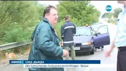 Две катастрофи блокираха главния път между Враца и Мездра