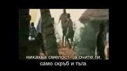 [бг Превод] James Blunt - No Bravery