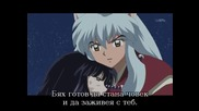 Inuyasha The Final Act 08/2