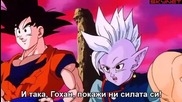 Dragon Ball Z - Сезон 8 - Епизод 227 bg sub