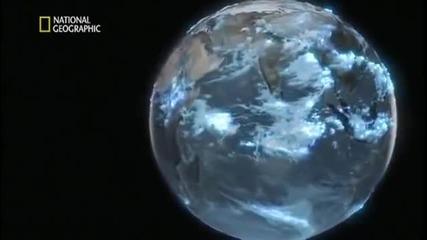 земята от космоса бг аудио