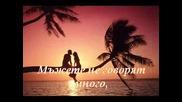 Tolis Voskopoulos - Oi antres den milun poli [превод]