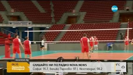 Волейболистите ни се изправят срещу Германия на Евроволей