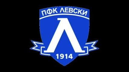 Levski Forever