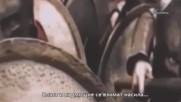 Превод - Manowar - Hail and Kill