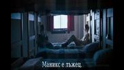 August Rush ( Превод ) * 2/12 *
