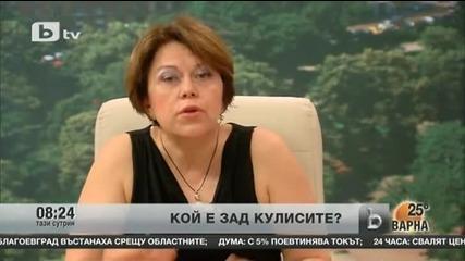 станишеф Кашпировски