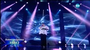 Александрина Макенджиева - X Factor Live (10.11.2015)
