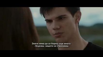 The Twilight Saga- Eclipse Здрач 3- Затъмнение (2010) бг субтитри
