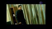 Есил Дюран - Мразя Те