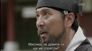 [бг субс] The Joseon Shooter / Стрелецът от Чосон / Еп.10 част 1/2