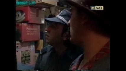 Тутурутка - Асен и полицая