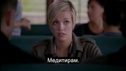 Свръхестествено - Сезон 10 , епизод 4 / Supernatural-s10e04 ( Бг Превод )