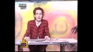 Маг Елена и пресата