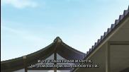 Kamisama Hajimemashita S2 - 10 [ Бг Субс ] Върховно Качество