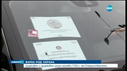 Временно затварят центъра на Варна за коли