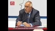 Бойко Борисов горд от закриването на Кремиковци - 14.07.2015