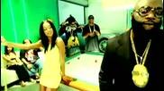 Ace Hood Feat. T-Pain & Rick Ross - Cash Flow (ВИСОКО КАЧЕСТВО)