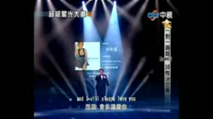 Wtf: Дебелo китайскo момче пее Точно като Уитни Хюстън!